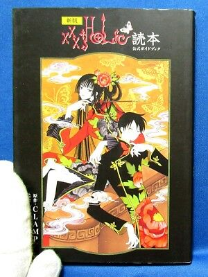 XXXHOLiC Official Guide Book - CLAMP /Japanese Anime Book