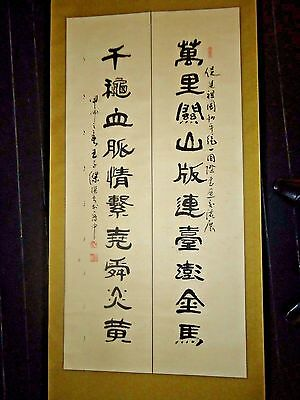 A Chinese Calligraphy Couplet By Wang Zijie