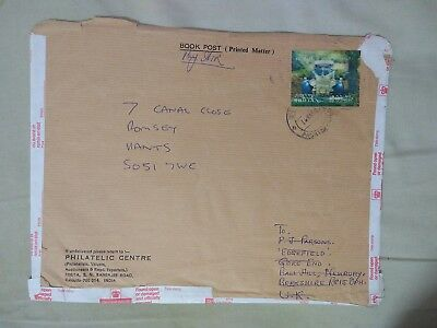 Bhutan Cover To Uk With High Value 10.00 Nu Airmail 3D Stamp  Ad1.4