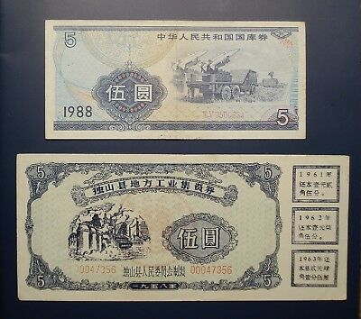 Lot of 2 China Treasure Bonds 5 Yuan (1988) and 5 Yuan (1958)