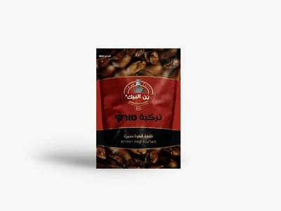 Coffee Israeli Black Turkish Kosher ALBAKE Ground Dark Strong 3pcs*100gr 3.4OZ