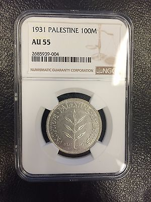 1931 100 Mils NGC AU55 Silver Coin Palestine - Israel - RARE!!!