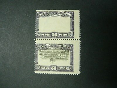 Rare MNH Se-Tenant missing center and inverted center of 1906-10 Paraguay stamp
