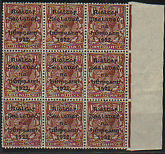 Ireland Ireland Eire 1 1/2d been worth MW 16 variety PENCF for RARE PENCE Block