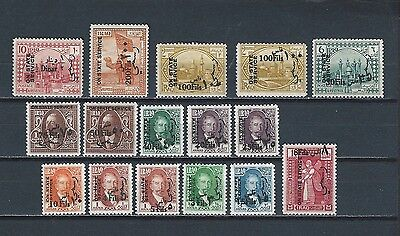 Middle East Iraq Faisal I 1931 official surcharge stamp set to 1/2 D - PREMIUM