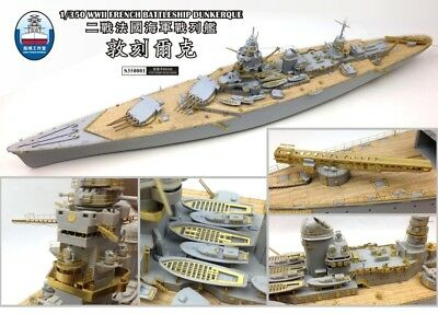 Shipyard 1/350 S350001 Upgrade Parts for Hobbyboss French Dunkerque