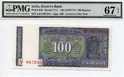 India 100 Rs K R Puri Pmg Graded 67 Top Pop None Finer Rarest Old Dam Issue