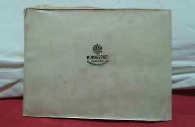 1800s original Faberge silk inner lining with early logo stamp rare