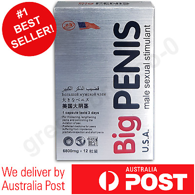 BIG PENIS USA Male Sexual Enhancement Stronger & Harder 12 PILLS
