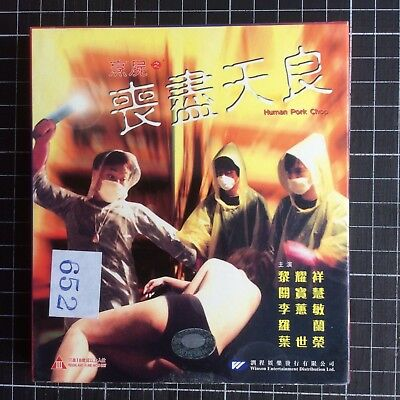 HUMAN PORK CHOP Hong Kong Winson VCD cult HK Cat Category III horror movie three