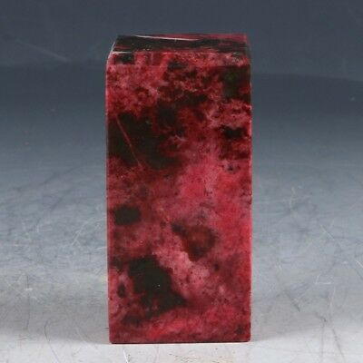 100%   Natural Chicken  Bloodstone  Seal  EP0004
