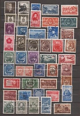 Romania - Huge Lot Of 227 Old Stamps - 5 Images
