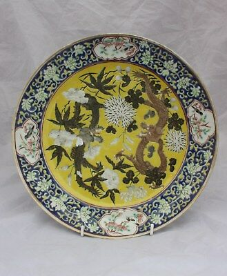 19th Century Chinese Yellow Ground Plate