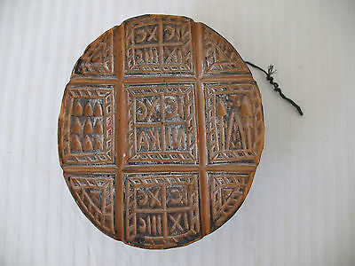 Antique Wood Bread Stamp Greek Orthodox ICXC NIKA Holy Slava Kolach Christogram