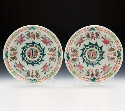 Pair Chinese Qing Porcelain Famille Rose Plates 19Th C.