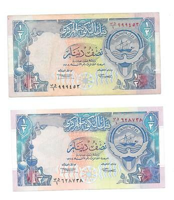 Kuwait two Half dinars 1992 4th issue First Prefix. Circ F and XF. Rare