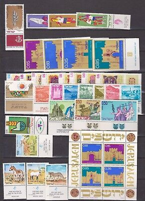 Israel  1971 complete years MNH
