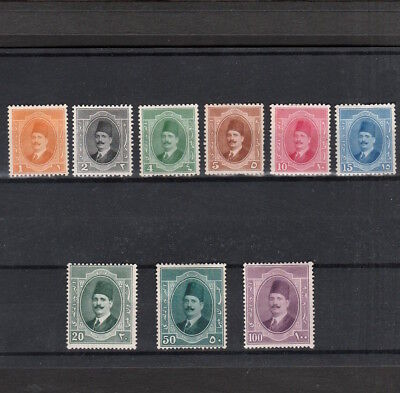 Egypt 1923 Selection Of Mint King Fuad Arabic Type Stamps To 100 Mills