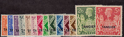 Great Britain - Offices in Morocco - 1949 - SC 531-44 - H - Short set