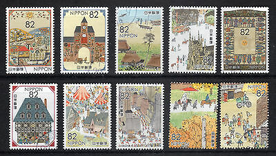 2016 Used Nostalgia of picture for children No.4, 10 diff. stamps, Latest!! 23