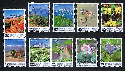 "2016 Used Establishment of ""Mountain's Day"", 82yens 10 diff. stamps. Latest!! 32"