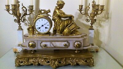 Antique French Ormolu and White Stone Figural Mantel Clock & Base.