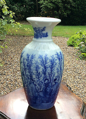 Japanese Blue and White Porcelain Vase 19th Century