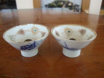 Good Pair Of Antique Japanese & Glass Saki Cups ~ Signed.