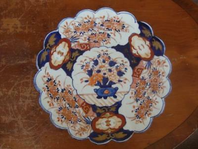 Good Antique Japanese Imari Porcelain Hand Painted Plate. C1890.