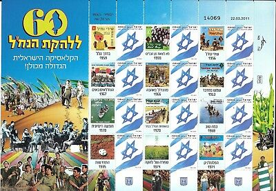 2011 6O Years Nachal Army Song Group My Stamp Full Sheet 12 Stamps With Tabs.mnh
