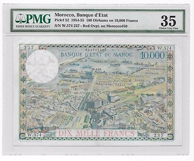 Morocco 10000 Francs (100 Dirhams) 1954. PMG 35. Scarce