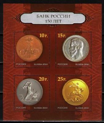 Bank of Russia for 150 years