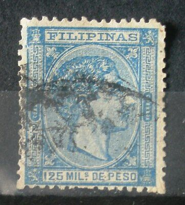 (H129) Philippines Spanish Dominion Scott 68 issued 1878-79, used NG