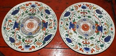 Pair Extraordinary Chinese 17/18th c. Famille Verte Porcelain Plates Kangxi
