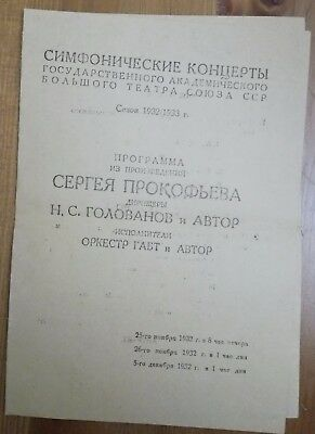 Russian Program 1932 Sergei Prokofiev Conducting and Performing Author's Concert