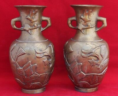 1 Pair Of Vintage Asian/Chinese Solid Brass Vases