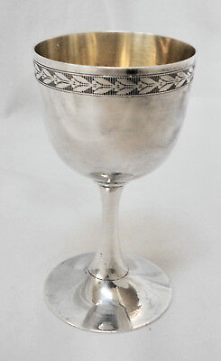 LOVELY!! Vintage Silver Plate w/Gold Gilt Interior Plate Etched Egg Cup Goblet