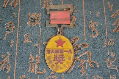 1938's China youth rescue congress Memorial medal