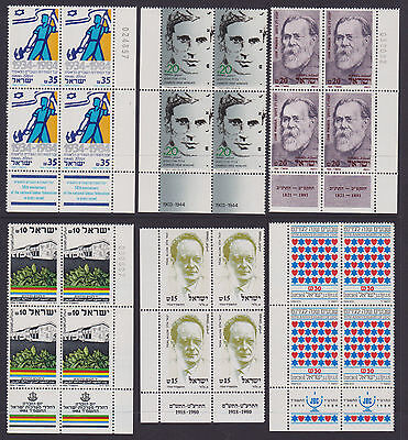 Israel - 1984 Issues - MUH Blocks of 4