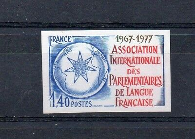 Timbre France  Neuf  Non Dentele  Association Parlementaire 1977