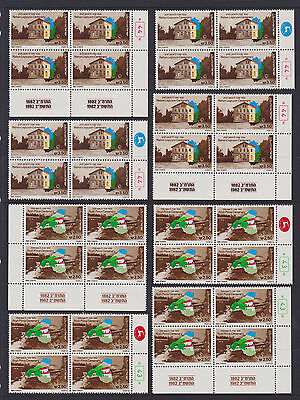 Israel - Centenaries - 28 x 4 (4 pages)