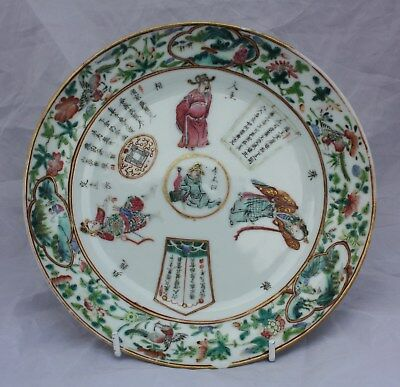 19th Century Chinese Famille Rose Wu Shuang Pu Plate Tongzhi Mark and Period
