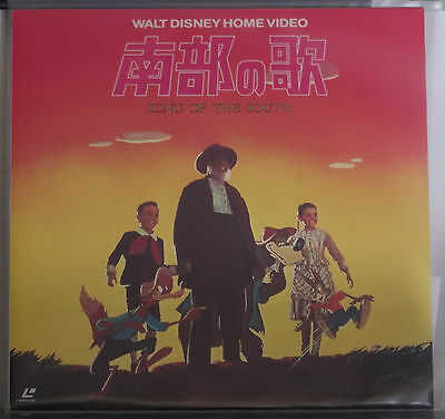 Song of the South Laserdisc OOP Extremely Rare