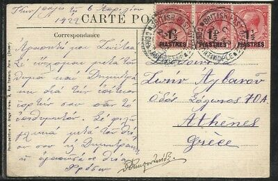 Turkey,great Britain:1922Card Of The Greek Consulate In Constantinople To Greece