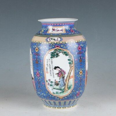 China Colorful Porcelain Hand-Painted Beauty Vase Made During TheQianlong Period