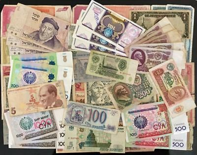 Lot of 50 pcs, world mixed banknotes - Great Collection!!!