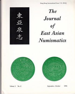The Journal of East Asian Numismatics; 2 books - +7 books East Asia Journal