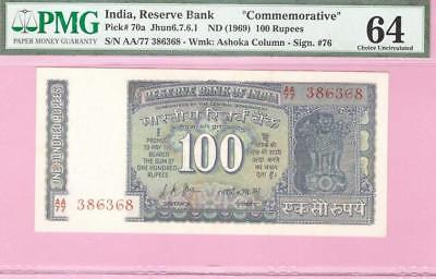 Repubic India 100 Rs L.K. Jha Pick 70a (1969) Ghandhi Issue PMG Graded 64