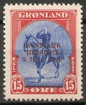 "GREENLAND 1945 ""Danmark Befriet"" American Issue  15 ore MNH VF #23"