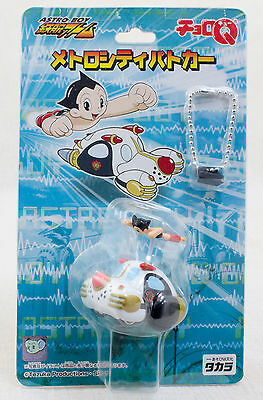 Astro Boy Mighty Atom Metro City Patrol Car Pull-Back Choro Q Figure JAPAN